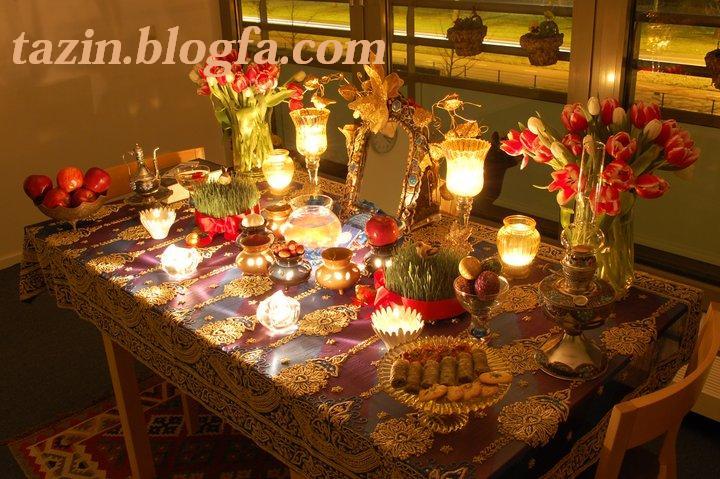 کادو ساعت دکوراسیون - تزئینات و خانه داری - هفت سین خانم آسیه