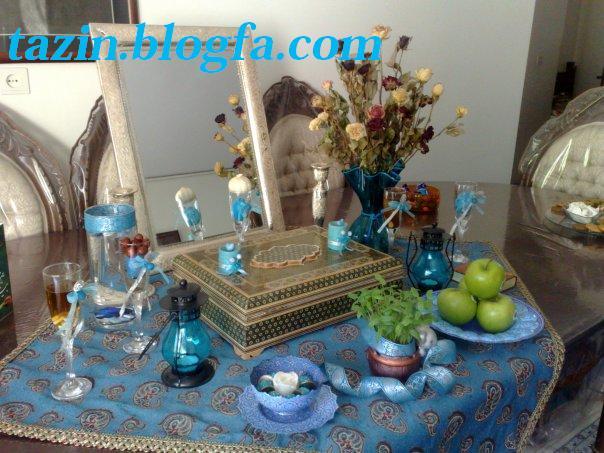 اس ام اس تبریک عید نوروز آموزش تزیین سفره هفت سین تزیین