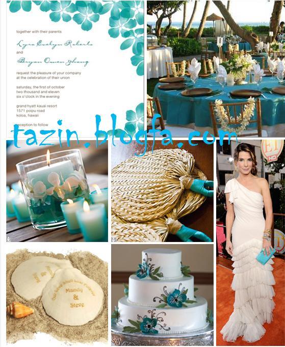 عروسی آبی